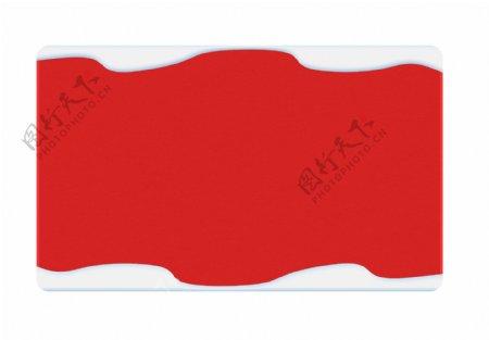 红色底色白色雪花带的文本框