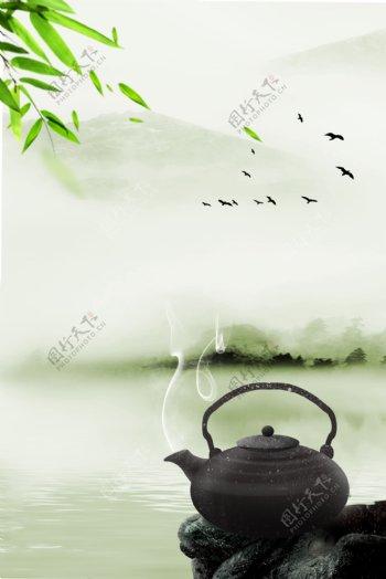 大气中国风山水茶道竹叶背景
