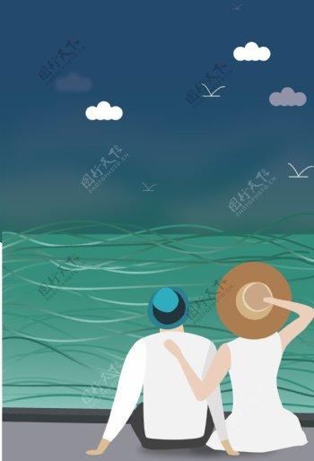 520情人节海边另类温馨浪漫海报背景