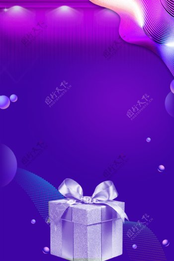 鲜艳亮丽蓝紫色时尚礼物背景