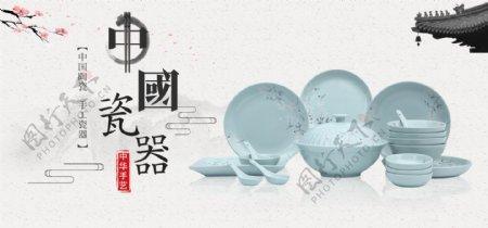 淘宝瓷彩美陶瓷海报