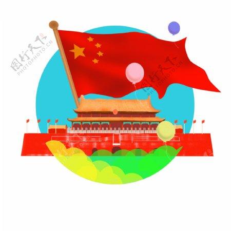 天安门庆祝国庆国旗飘GIF