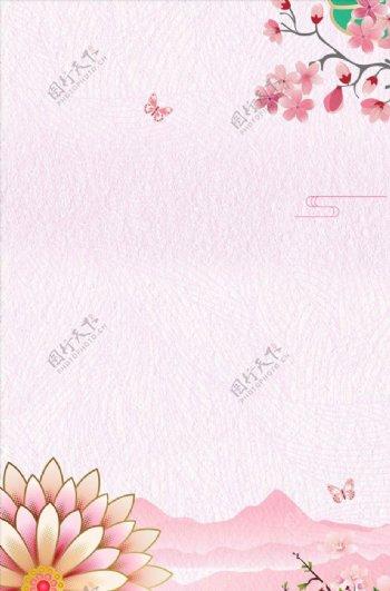 设计花立体花朵海报唯美