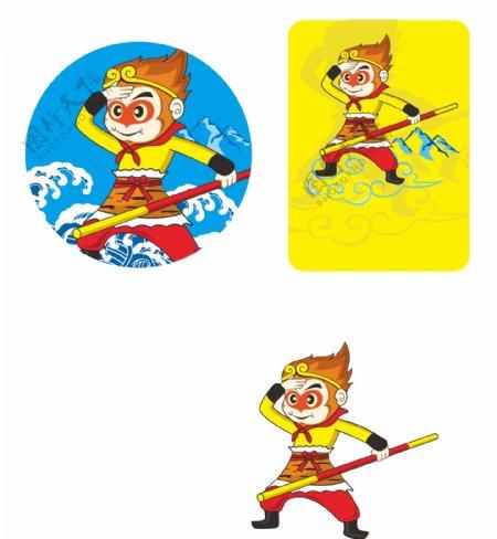孙悟空钥匙扣卡片logo