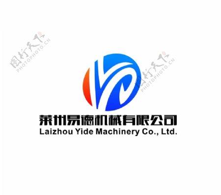 机械企业LOGO商标