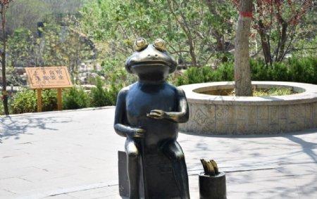 青蛙先生塑像
