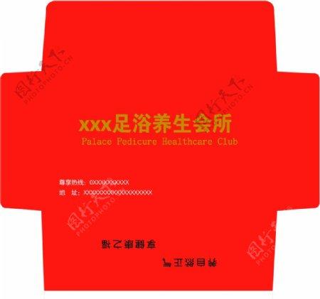 新年红包酒店广告宣传