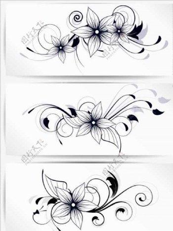 欧式风格花朵边框素材