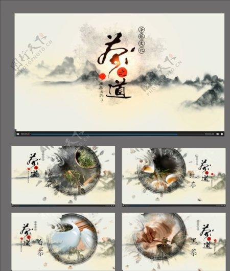 中国风水墨茶文化视频素材