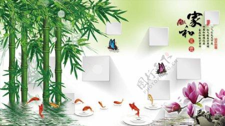 3D方块家和竹子背景