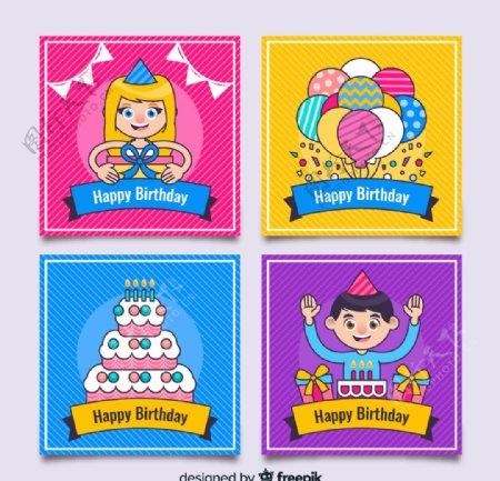 4款彩色生日卡片设计