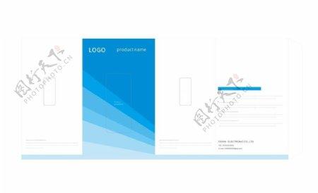 包装封套设计几何蓝色背景