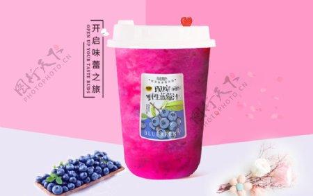 满杯莓莓霸气莓莓蓝莓草莓