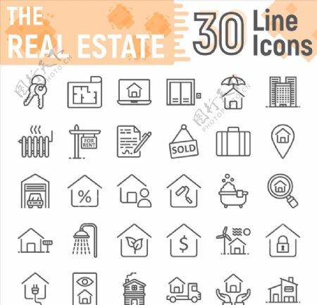 不动产房屋主题icon图标