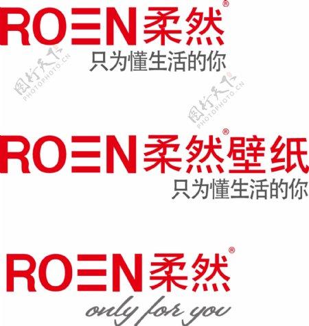 柔然壁纸logo商标