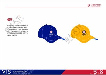 教育VI系统VI设计帽子