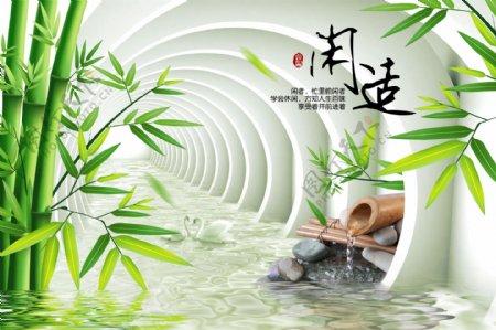 3D空间背景竹子