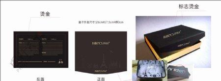 化妆品包装套盒设计