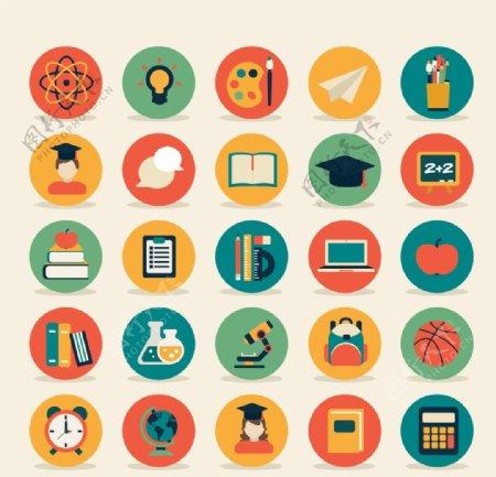 教育学习icon图标