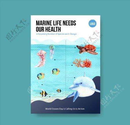 海洋动物海报