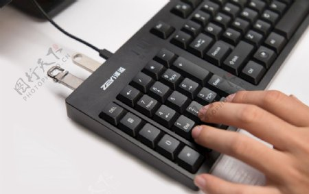 办公用台式机左数键盘