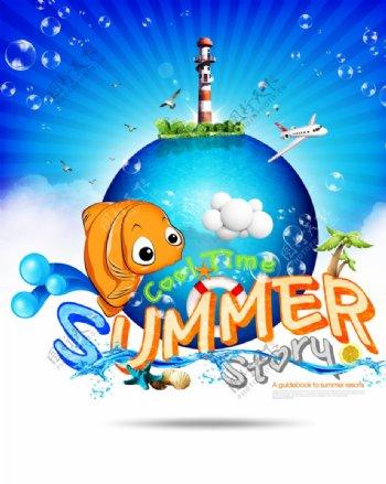 夏天蓝色清新活泼鱼宣传海报