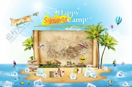 夏天蓝色大海沙滩宣传海报