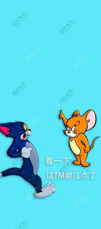 猫和老鼠手机屏保壁纸
