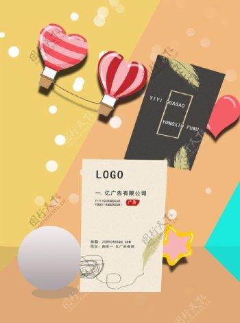 名片时尚IT卡