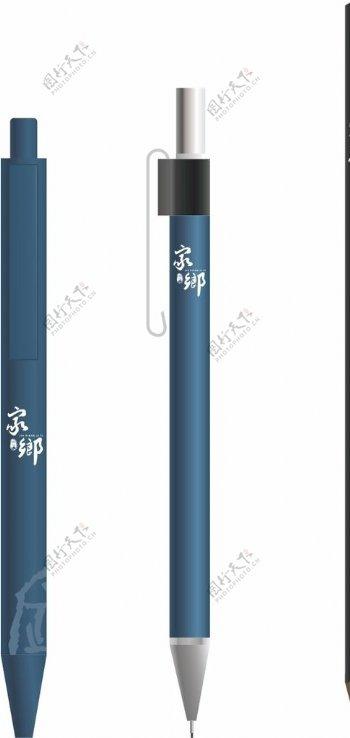 VI系统笔