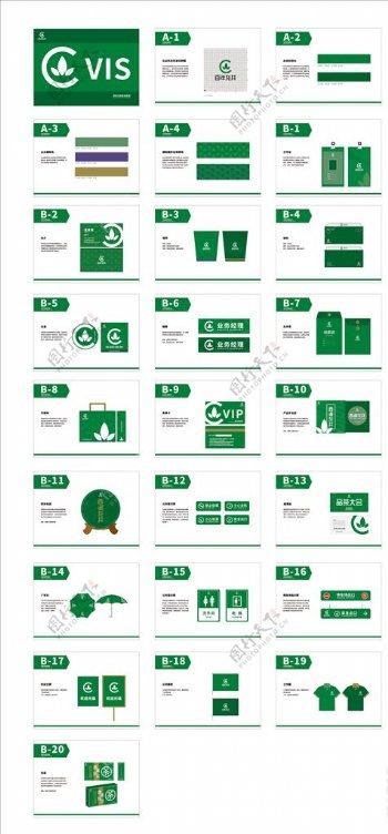 VI系统手册图片