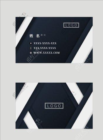 黑白简约名片设计模板图片