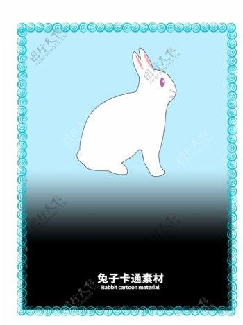 分层边框蓝色渐变兔子卡通素材图片