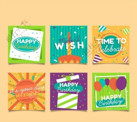 方形生日卡片图片