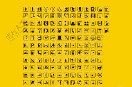 国际icon图标图片