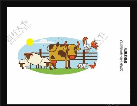 农场畜牧CDR矢量图图片