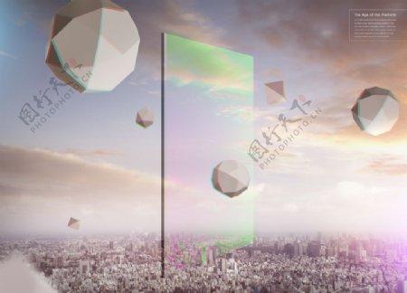 现代科技海报图片