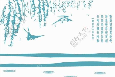 柳树燕子图片