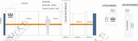 四川公路桥梁建设集团有限公司图片