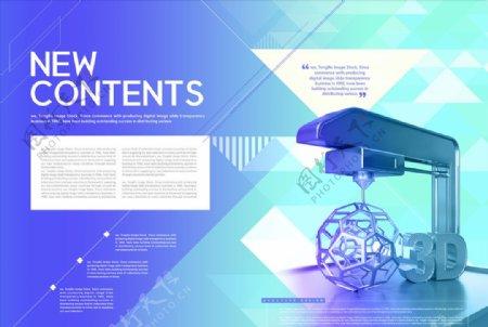 现代科技3D雕刻海报图片
