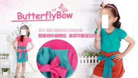 女童淑女服装宣传促销图图片