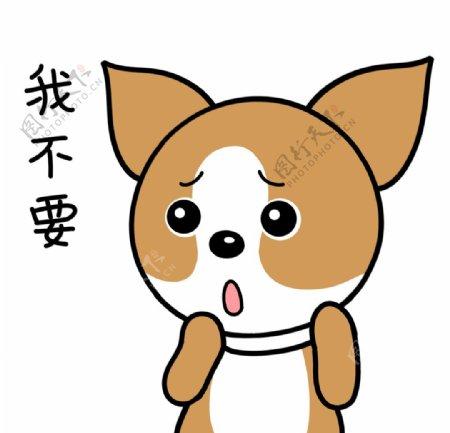 小鹿犬金毛卡通漫画手绘图片