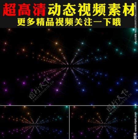 绚丽粒子星空星光闪烁视频