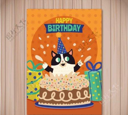 黑色猫咪生日贺卡图片