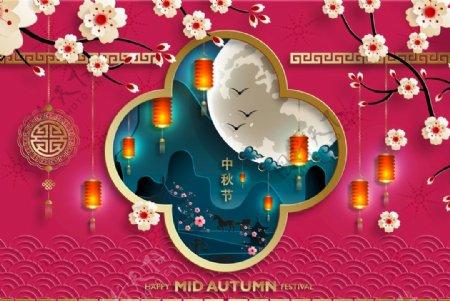 中国风剪纸风中秋海报图片