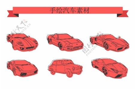 矢量汽车手绘素材图片