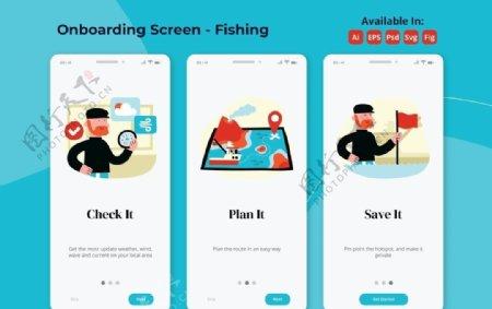 手机软件uiapp界面图片