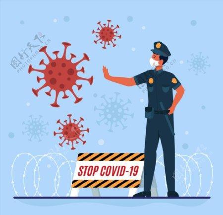 制止病毒的警察图片