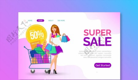 购物网站登陆页图片