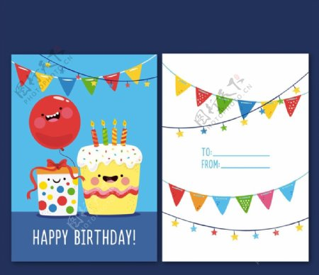 彩色蛋糕生日贺卡图片